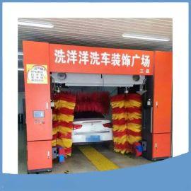 佰锐七刷带风干BR-7VF型全自动电脑洗车机 自动洗车房设备