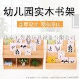 实木儿童书架书柜展示架宝宝简易书报架幼儿园图书绘本架