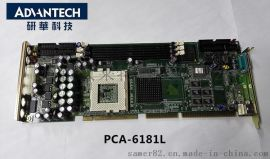 研華PCA-6181L