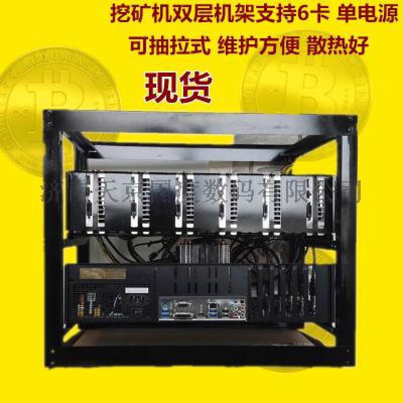 電腦挖礦機架機箱 單電源6顯示卡3風扇位 抽拉 散熱