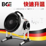 芜湖电热风机厂家 芜湖移动暖风机生产商 芜湖工业电加热器企业