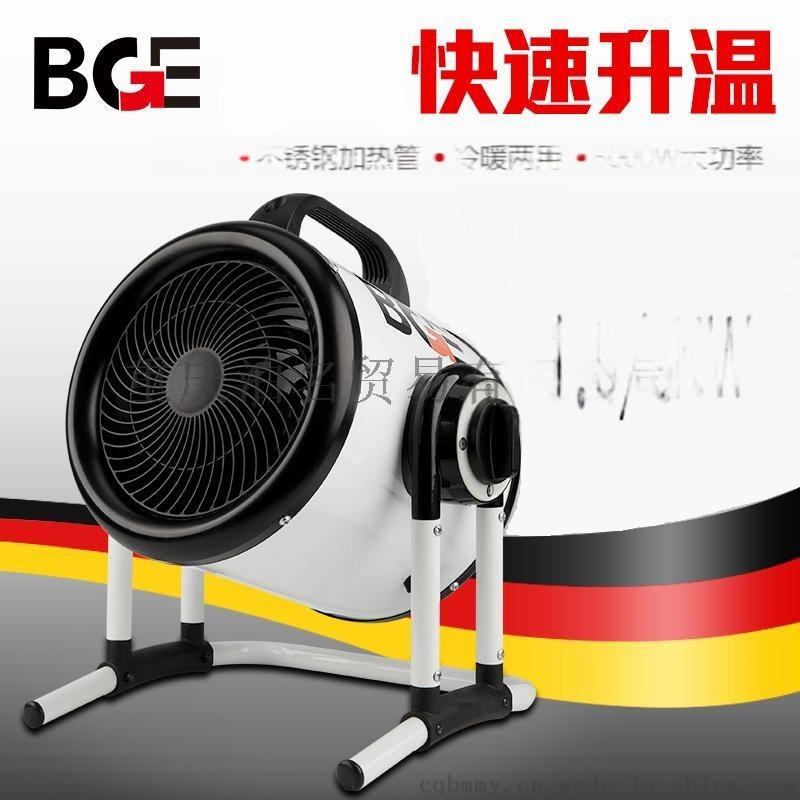 蕪湖電熱風機廠家 蕪湖移動暖風機生產商 蕪湖工業電加熱器企業
