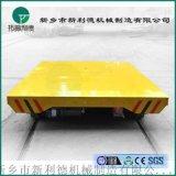 自動化搬運實力廠家KPX蓄電池供電電動平板車