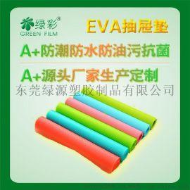 环保EVA儿童餐垫无毒防霉抗菌橱柜垫桌垫批发