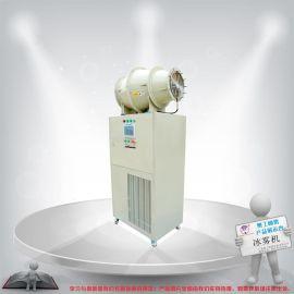 供应户外喷雾降温设备厂房车间降温神器大型工业加湿器喷雾冰雾机