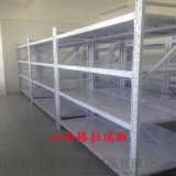 山西貨架廠家 定制中型重型庫房層板貨架