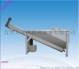 三相电砂水分离器  LSSF型