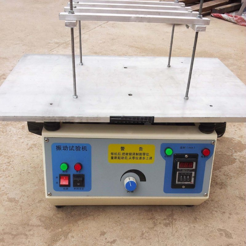 批发电子产品振动试验机