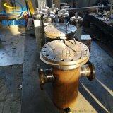碳鋼籃式過濾器 美式法蘭 可非標定制