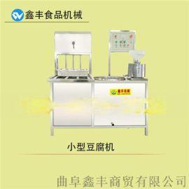 山东豆腐机厂家 鑫丰全自动豆腐机可以生产卤水石膏的豆腐机