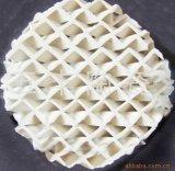 供应450型陶瓷波纹填料
