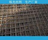 上海锰钢轧花网 大丝轧花网 不锈钢养殖编织网价格