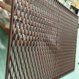 厂家推荐规格定制款铝板幕墙网