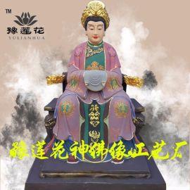 供应三霄娘娘1.6米 送子奶奶 送子仙姑 树脂佛像