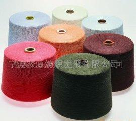 全棉色纺纱(20/1;30/1;40/1;50/1;60/1)