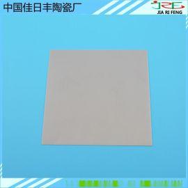 ALN陶瓷热干压AIN氮化铝高导热陶瓷片进口氮化铝陶瓷散热片