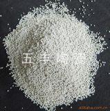 供应过滤瓷砂 稀土瓷砂
