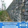 水库加固石笼网 水渠建造六角石笼网 堤岸石笼网