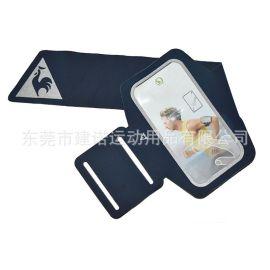 手机臂包跑步手臂袋 运动手机套手机保护套