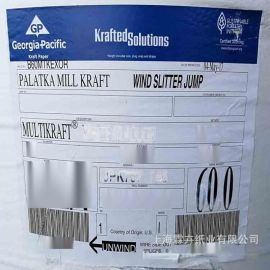 57g65g80g100g美国进口GP白牛皮纸 表面粗糙纸塑复合纸袋牛皮纸