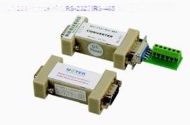 RS-485接口转换器 (UT-201)