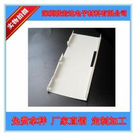 乳白PC绝缘片 白色PC麦拉片 可背胶 耐高温 电源隔离片 阻燃防火
