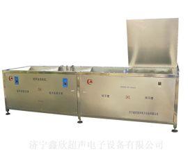 厂家供应超声波管材清洗机济宁鑫欣