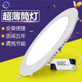圆形面板灯家居白色嵌入式异形LED灯暗装 出口认证天花平板灯