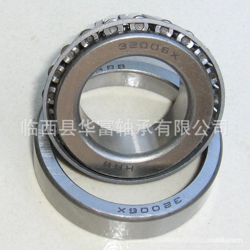 CNHF 华富18590/20英制圆锥滚子轴承 厂家直销 精工农用机械轴承