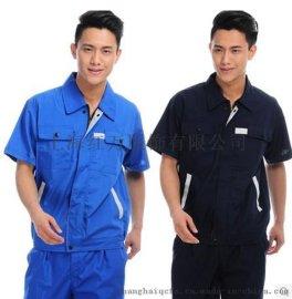 上海紅萬定制 短袖車間工作服裝 加工工作服裝