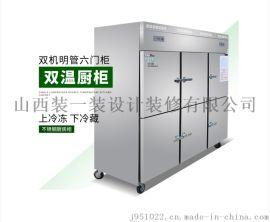 购买山西商用冷柜_立式商用冷柜就到山西厨具营行