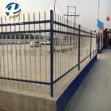 組裝鋅鋼護欄小區圍牆護欄白色學校圍牆