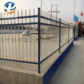 组装锌钢护栏小区围墙护栏白色**围墙