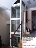安溪县 德化县启运直销小型家用电梯