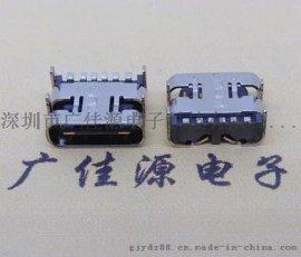 usb 3.1 type c接口| type-c3.1母座6p标注尺寸说明
