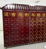 厂家定制不锈钢中药柜、仿古实木面板中药柜调剂台批发