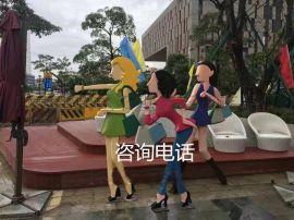 厂家直销商业广场购物抽象女郎装饰雕塑步行街人物摆件