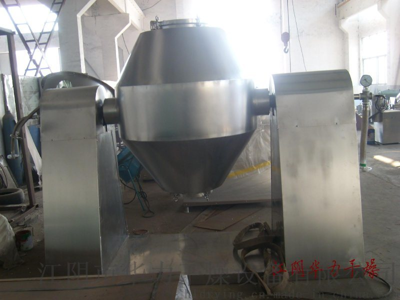 制药烘干机, 双锥回转真空干燥设备