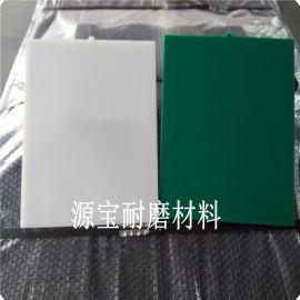 批发定做高分子pp透明板耐酸碱pp塑料板材