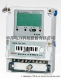 單相智慧電錶 DDZY866型電能表 單相智慧費控電錶
