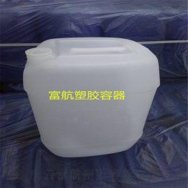 富航供应25公斤塑料桶 25升清洗剂桶