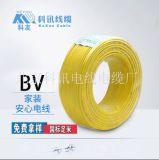 BV0.2+1/0.50日用电器用线bv塑铜线