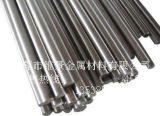 热销LY12超硬铝 LY12航空超硬铝