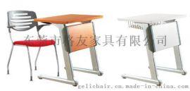 高端品牌可折疊培訓臺廠家。品牌折疊會議桌