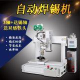 广东焊锡机器人控制系统视频自动焊锡机平台机器人价格工作原理制造厂家