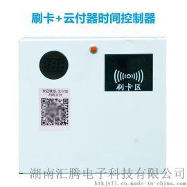 自助式投币洗衣机控制器主板w