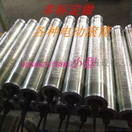 电动滚筒 皮带线电动滚筒 滚筒线电动滚筒 输送机电动滚筒 带电机