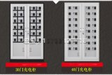 运城手机柜工厂专用手机存放柜13783127718
