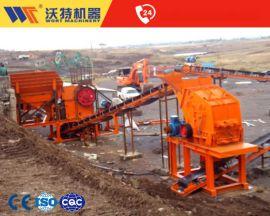花岗岩砂石生产线项目建设过程