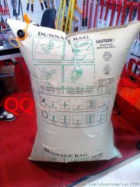 重庆充气袋厂家供应集装箱运输缓冲充气袋